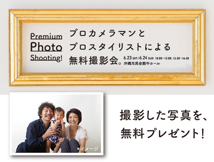 Premium Photo Shooting